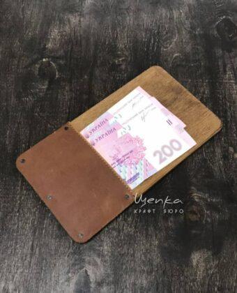 Счетница-карман